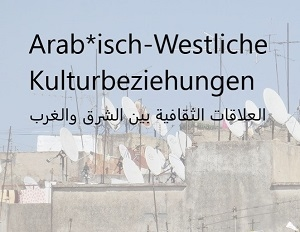 IKK_Arab-West