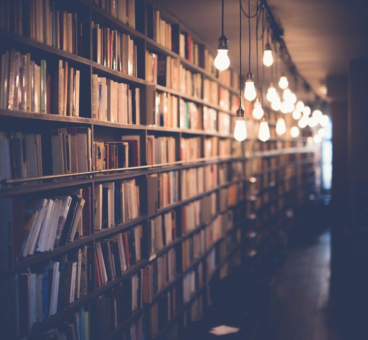 Wissenssammlung